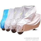 電動摩托車遮雨罩踏板電瓶車套防雨防曬牛津布車衣保護套防塵蓋布【居家百貨】