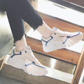 女生運動鞋春夏季女2018新款正韓學生百搭透氣休閒夏天跑步小白鞋