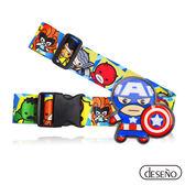 DESENO Marvel 漫威英雄 正版授權 立體Q版名牌束帶 旅行束帶 行李綁帶 美國隊長 B1135-0017-2