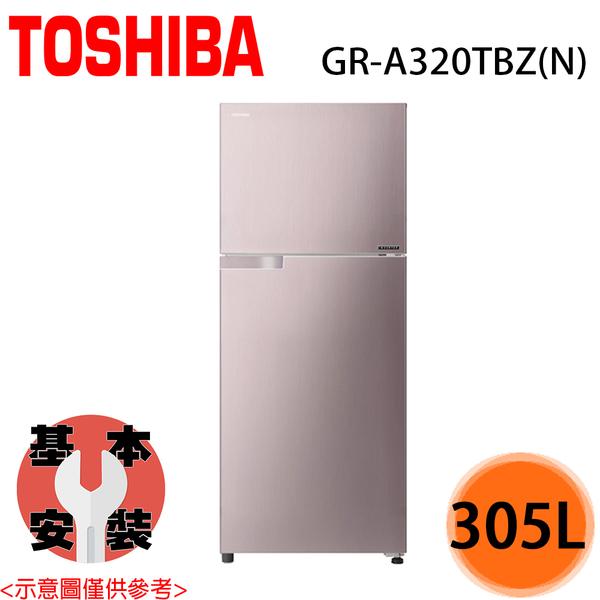 【TOSHIBA東芝】305L 一級能效超靜音變頻電冰箱 GR-A320TBZ(N) 送基本安裝+免運費