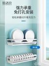 廚房碗碟收納架瀝水架家用大全不銹鋼免打孔置物架刀具盤子YYS 【快速出貨】
