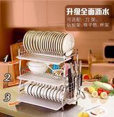 304不銹鋼碗架瀝水架廚房置物架三層晾放濾碗筷收納盒用品