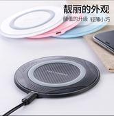 無線充電器 - 超薄手机无线充电器 3C亚马逊无线充 圆形无线充电定制标志【韓衣舍】