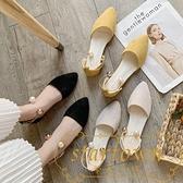 珍珠涼鞋女配裙子鞋子夏季學生百搭包頭平底鞋【繁星小鎮】