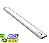 [COSCO代購] W124473 Epoch LED感應輕巧燈 43cm 白光 2入