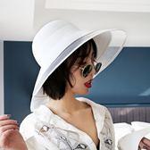 防曬帽白色網紅草帽沙灘帽女防曬海邊大檐帽度假遮陽帽出游百搭網紗帽子 【七月特惠】