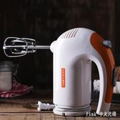 220V打蛋機 電動打蛋器迷你大功率烘焙工具奶油打發攪拌器和面手持家用 CP4859【Pink 中大尺碼】