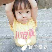 童裝1新款短袖2男女童純棉t恤3時尚寶寶新潮百搭夏季圓領印字t恤