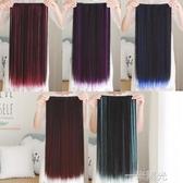 假髮女長直彩色髮片一片式五卡子髮束漸變仿真雙彩色挑染接髮片  一米陽光