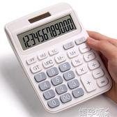 聖誕禮物計算器語音計算器可愛韓國糖果色小清新學生用真人發音太陽能記算機 嬡孕哺