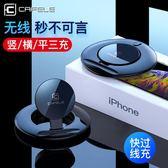 雙11秒殺魔法充電器 無線充電器蘋果專用小米榮耀magic2蘋果X車載iphonexr萬能通 JD