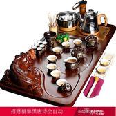 茶具茶盤套裝家用功夫茶具實木茶盤帶電磁爐一體茶台igo 道禾生活館
