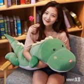 可愛恐龍毛絨玩具床上布娃娃大號公仔玩偶女孩抱著睡覺抱枕 JY2891【Sweet家居】