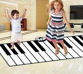 電子琴 幼兒童男孩女孩腳踏電子琴跳舞腳踩鋼琴毯益智3-6-9周歲禮品 玩具  艾美時尚衣櫥igo