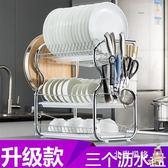 瀝水架放碗架三層碗碟架瀝水架廚房用品置物架餐具盤子收納架碗筷收納盒xw 全館免運