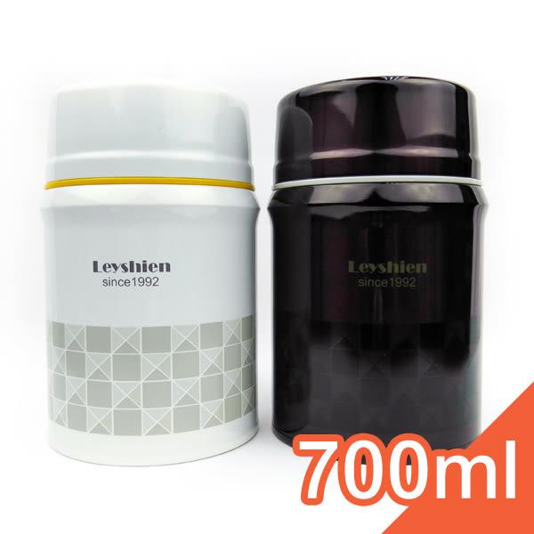 Leyshien悶燒罐 316真空燜燒罐700ml(附304不銹鋼湯匙)/保溫瓶/保溫杯 [喜愛屋]