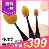 ttmax 美膚刷三件組(1組入)【小三美日】無痕美膚刷 原價$498