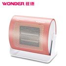 【WONDER 旺德】陶瓷電暖器(WH-...