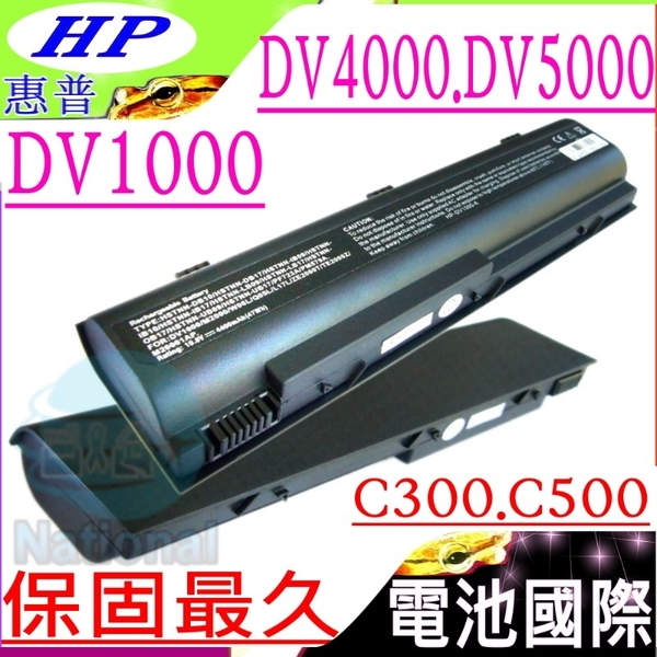 COMPAQ 電池(保固最久)-康柏 電池-V4000,V5000,V5200,R4000CA R4025CA,R4035CA,PF723A,PM579A 系列 HP 電池