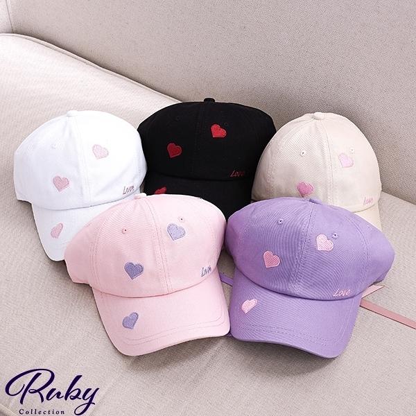 帽子 愛心刺繡後綁帶棒球帽-Ruby s 露比午茶