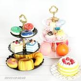 【快出】水果盤歐式客廳塑膠果盤三層水果盤婚禮蛋糕盤蛋糕架創意零食乾果盒家用