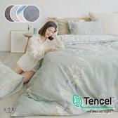 『多款任選』奧地利100%TENCEL40支涼感純天絲3.5尺單人床包+雙人被套三件組(含枕套)