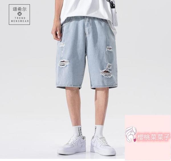 大碼男直筒寬松夏季破洞中褲五分褲牛仔短褲【櫻桃菜菜子】