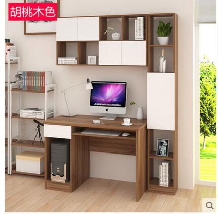 簡易書櫃電腦桌台式桌家用簡約書桌書架組合寫字台電腦台(主圖款)