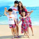 [預購] 新款家庭裝沙灘度假一家三口全家裝母女連衣裙 (玫紅)