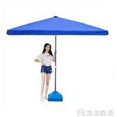 戶外傘 雨傘商用大號戶外擺攤傘四方長方地攤防雨防曬折 俏俏家居