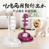 狗狗飲水器自動飲水機寵物懸掛水壺貓咪喝水器狗食盆掛式泰迪用品 青山市集