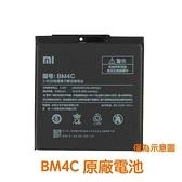 送4大好禮【含稅附發票】小米 BM4C 小米Mix 原廠電池【送防水膠】