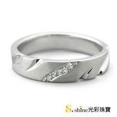 【光彩珠寶】婚戒 18K金結婚戒指 女戒 甜蜜之環