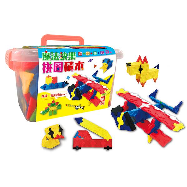 《 幼福出版 》魔法快樂拼圖積木 / JOYBUS玩具百貨