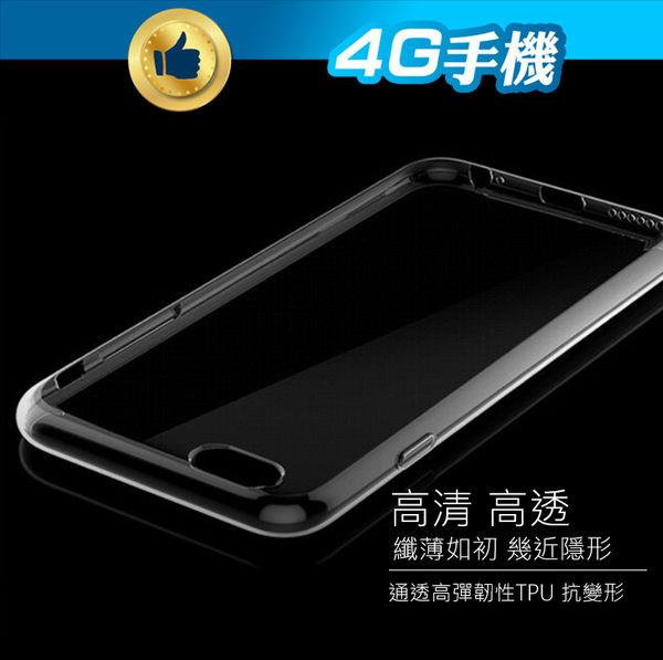 iPhone X 清水套(超薄) 手機殼 隱形 透明 軟殼 保護殼 果凍套 高彈韌性TPU 蘋果 清水套【4G手機】