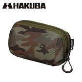◎相機專家◎ HAKUBA LUFTDESIGN SLIMFIT 鏡頭袋 鏡頭筒 70-120 HA241877 公司貨