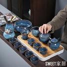 高檔建盞泡茶杯整套陶瓷功夫茶具套裝家用工夫均瓷拉絲辦公室會客CL336【Sweet家居】