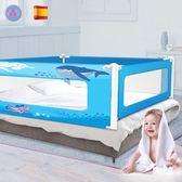 Bolin Bolon床圍欄床護欄寶寶防摔防護欄兒童防掉床床邊護欄加高