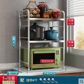 304不銹鋼廚房置物架檯面 微波爐架多層烤箱架子/54cm雙層 掛鉤