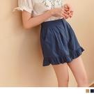 《BA5794》荷葉下襬拼接後腰鬆緊含棉A字短褲--適 XL~5L OrangeBear