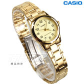 CASIO卡西歐 LTP-V001G-9B 經典淑女時裝時尚金數字指針腕錶 石英女錶 防水 學生錶 金 LTP-V001G-9BUDF