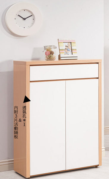 【南洋風休閒傢俱】組合櫃系列 -實木玄關櫃 收納 捷克2.7尺鞋櫃(JH554-2)