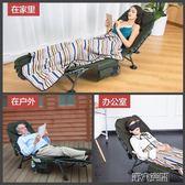折疊床 折疊床單人床家用單人午休床辦公室簡易午睡床陪護成人床 第六空間 MKS