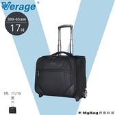 Verage 維麗杰 電腦拉桿箱 17吋 經典商務系列 商務 389-6517 得意時袋