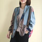 牛仔西裝外套 拼接長袖外套 純棉寬鬆外套 -夢想家-0214
