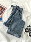 寬褲 2020年新款高腰秋季爆款牛仔褲女直筒寬鬆闊腿顯瘦顯高小個子褲子 榮耀新裝