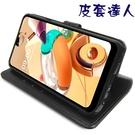 LG K51S 6.55吋瘋馬紋支架造型...