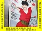 二手書博民逛書店健康之友2009年1月號罕見孫儷Y403679