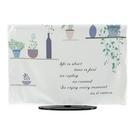 掛式電視機罩防塵罩布藝壁掛液晶電視罩...