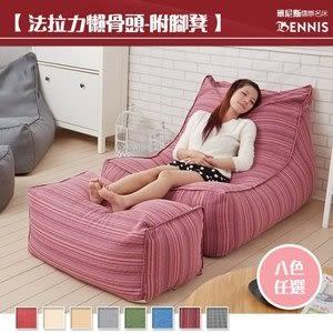 【班尼斯】Ferrari-法拉力‧L型懶骨頭沙發+椅凳-粉彩條紋